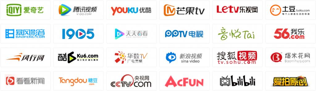集合更新:全网VIP视频解析接口分享-希望种子