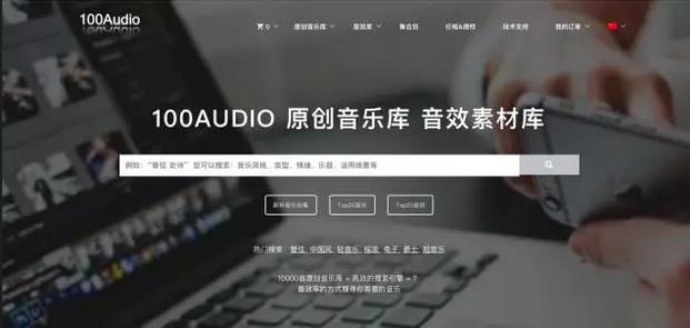 资源|最全H5音效库素材网站推荐-希望zz