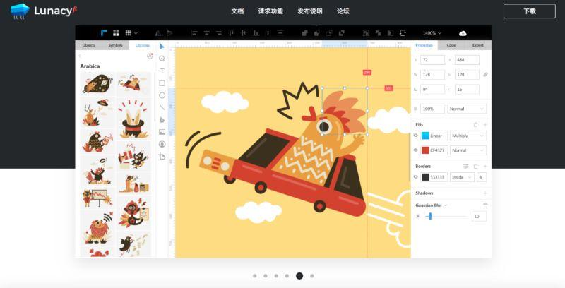 icons8|国外著名免费可商用设计素材网站,提供海量GIF图标、照片、插画设计素材-希望zz